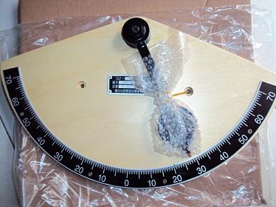 Đồng hồ đo nghiêng